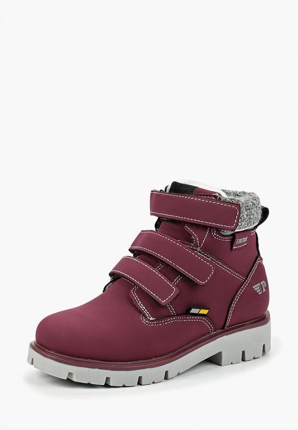 ботинки patrol для девочки, бордовые