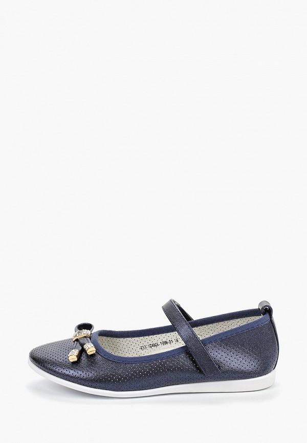 туфли patrol для девочки, синие