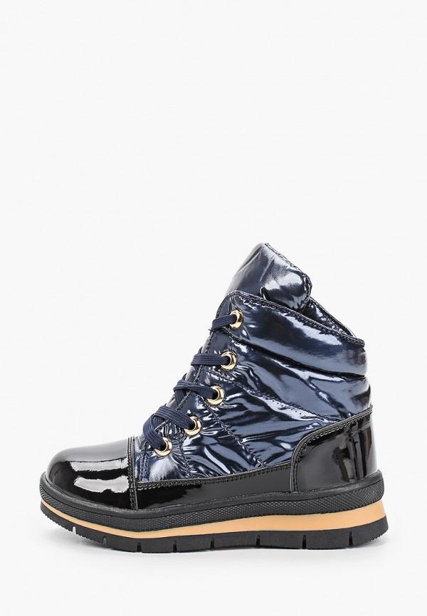 ботинки patrol для девочки, синие