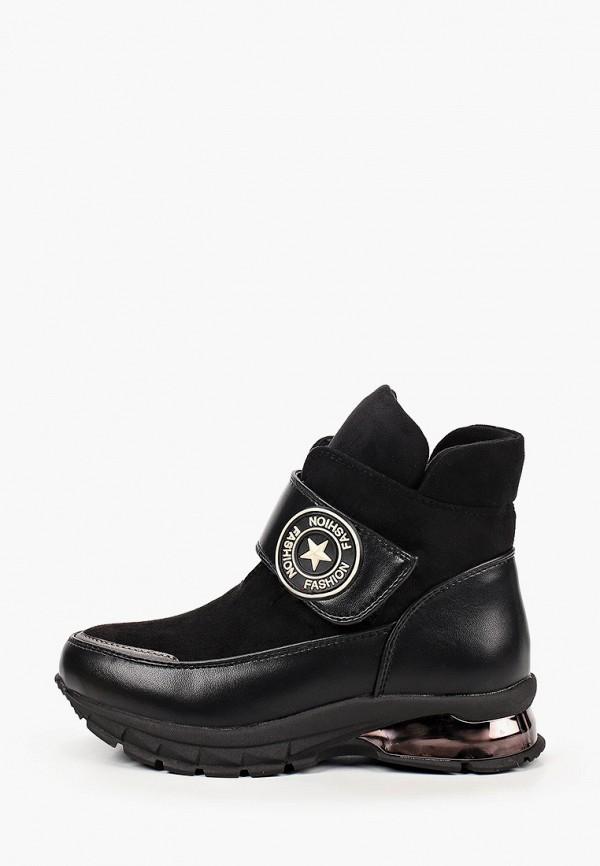 ботинки patrol для девочки, черные