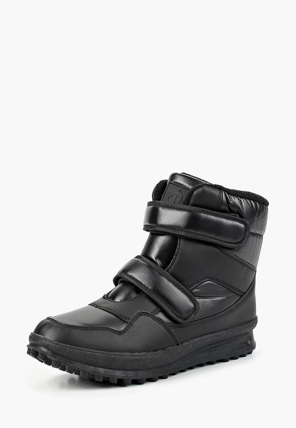 Купить Дутики Patrol, PA050AMCNBG0, черный, Осень-зима 2018/2019