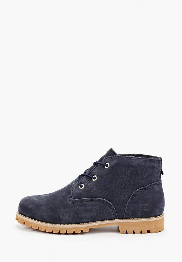 мужские высокие ботинки patrol, синие