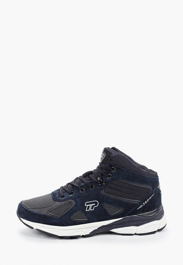 мужские высокие кроссовки patrol, синие