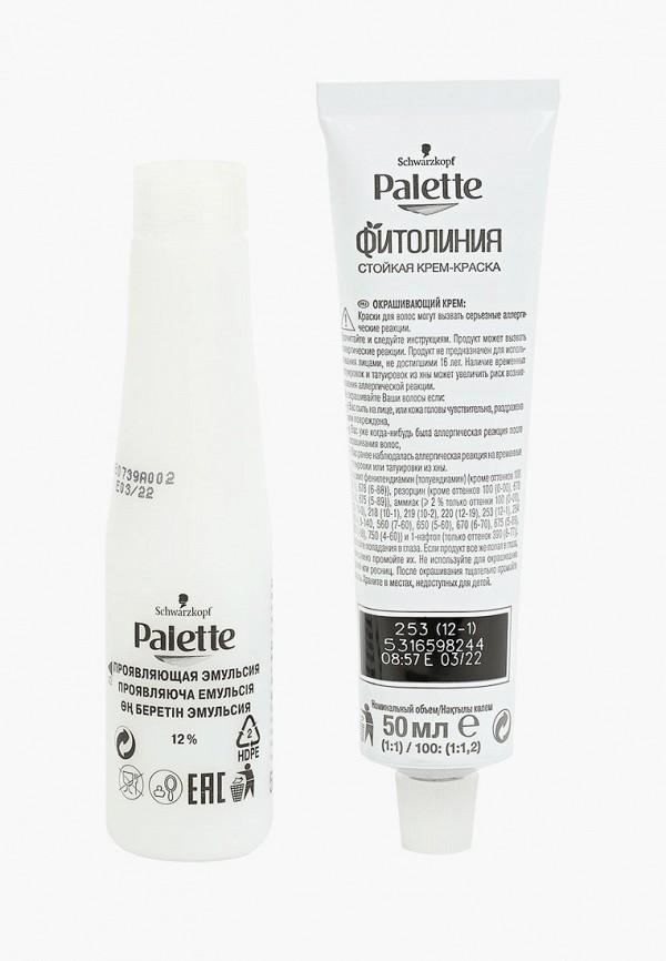 Краска для волос Palette Palette PA061LWGSVC5