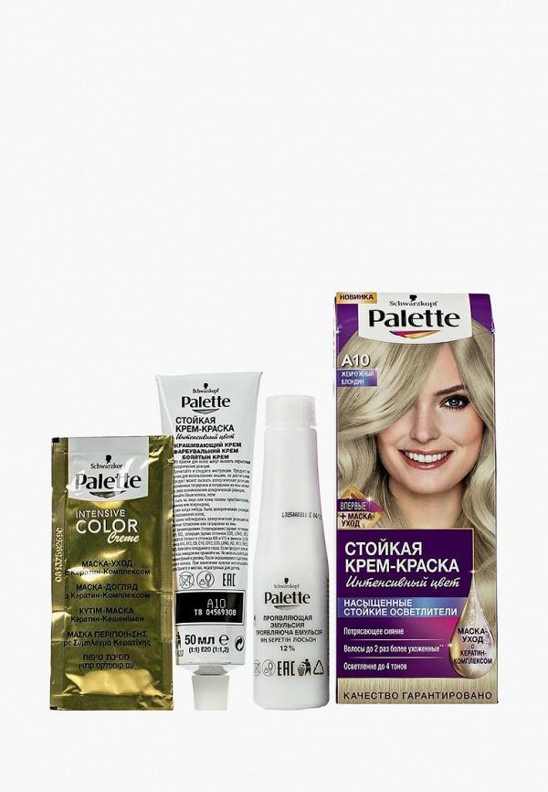 все цены на Краска для волос Palette Palette PA061LWJOK66 онлайн