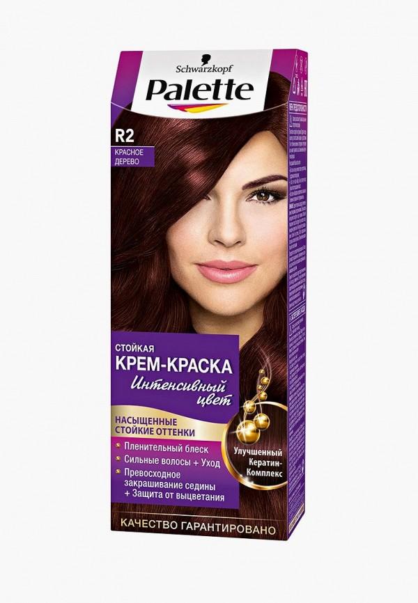 Купить Краска для волос Palette, Стойкая R2 Красное дерево, 100 мл, PA061LWJOK67, Весна-лето 2018