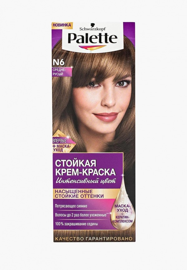 Краска для волос Palette Palette PA061LWJOK68