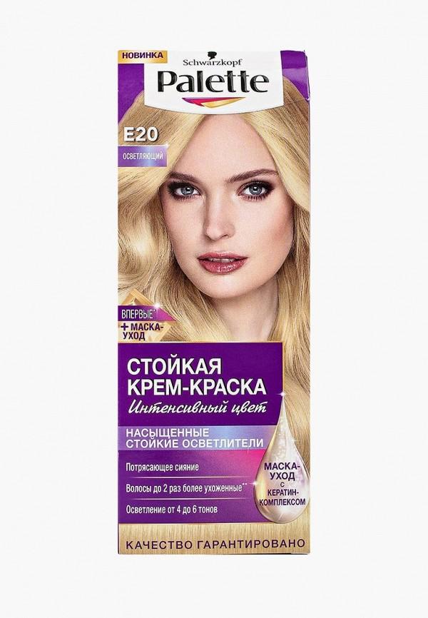 Купить Краска для волос Palette, Стойкая E20 Осветляющий, 100 мл+10 г, PA061LWJOK73, Весна-лето 2018