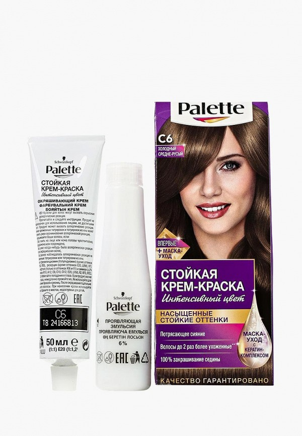 Краска для волос Palette Palette PA061LWJOK77 краска для волос palette palette pa061lwsii56