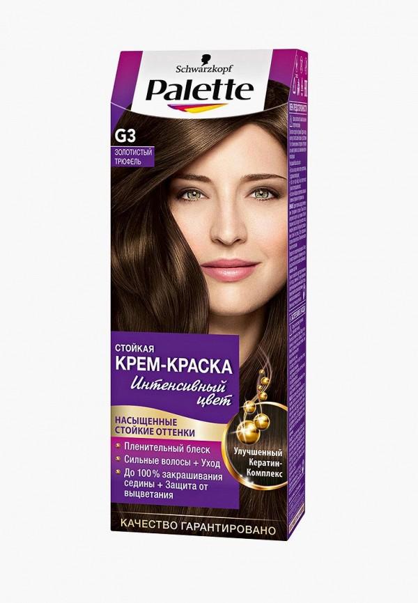 Купить Краска для волос Palette, Стойкая G3 Золотистый трюфель, 100 мл, PA061LWJOK79, Осень-зима 2018/2019