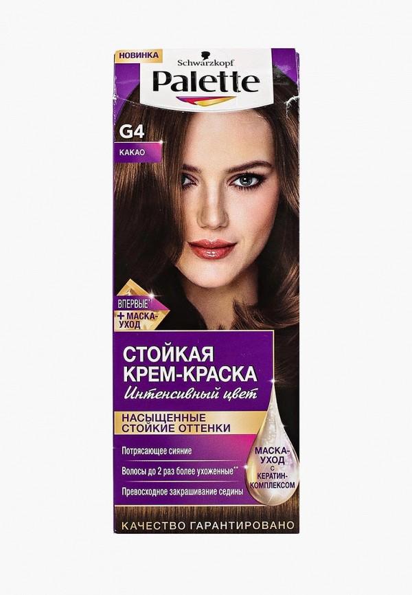 Купить Краска для волос Palette, Стойкая G4 Какао, 100 мл, pa061lwjok82, Весна-лето 2019
