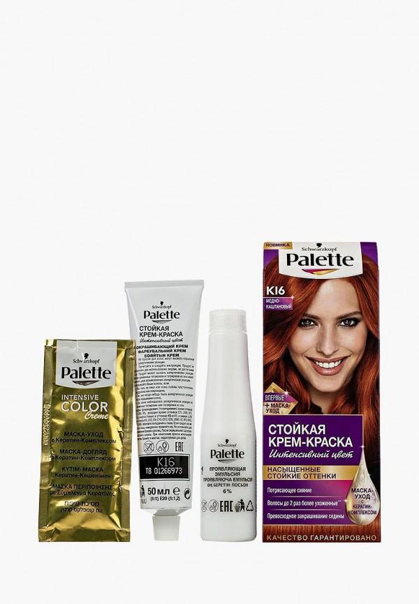 Купить Краска для волос Palette, Стойкая KI6 Медно-каштановый, 100 мл, PA061LWJOK83, Осень-зима 2018/2019