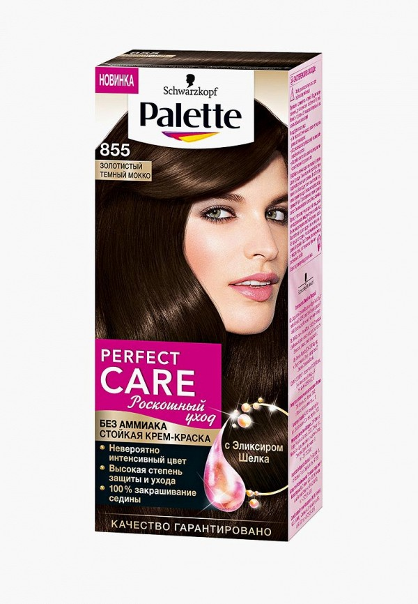 Краска для волос Palette Palette PA061LWJOK89 краска для волос palette palette pa061lwjok69