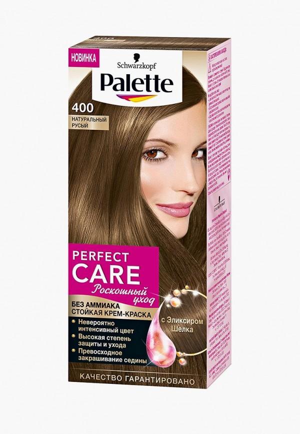 Купить Краска для волос Palette, PERFECT CARE 400 Натуральный Русый, 110 мл, PA061LWJOK92, Осень-зима 2018/2019