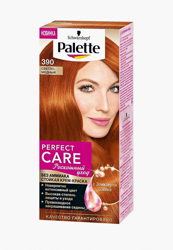 Краска для волос Palette Palette PA061LWJOK94 краска для волос palette palette pa061lwsii56