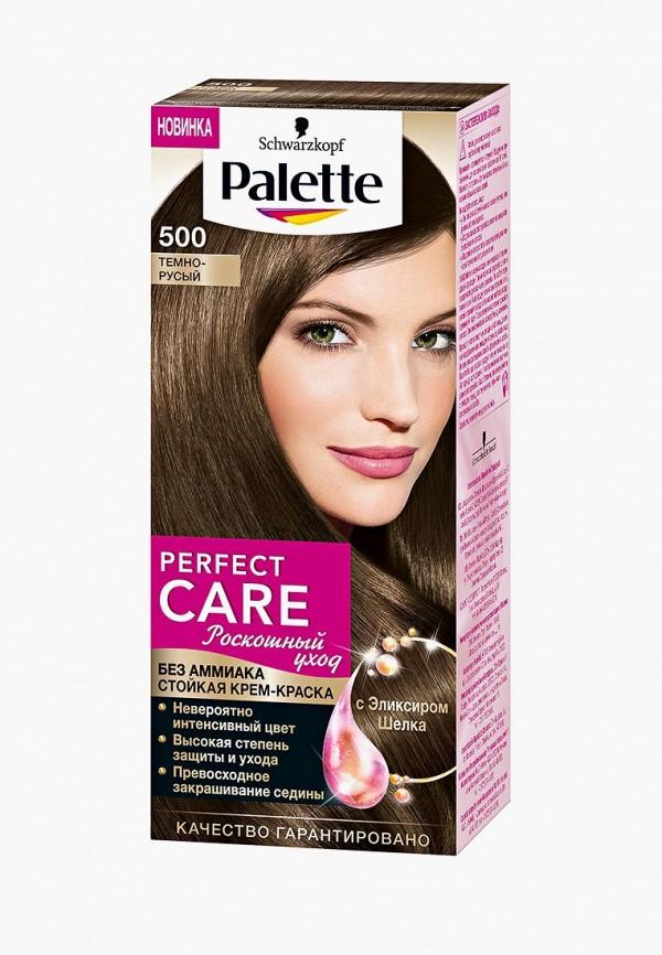 Купить Краска для волос Palette, PERFECT CARE 500 Темно-русый, 110 мл, PA061LWJOK96, Осень-зима 2018/2019