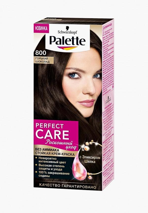 Краска для волос Palette Palette PA061LWJOK97 краска для волос palette palette pa061lwjol13