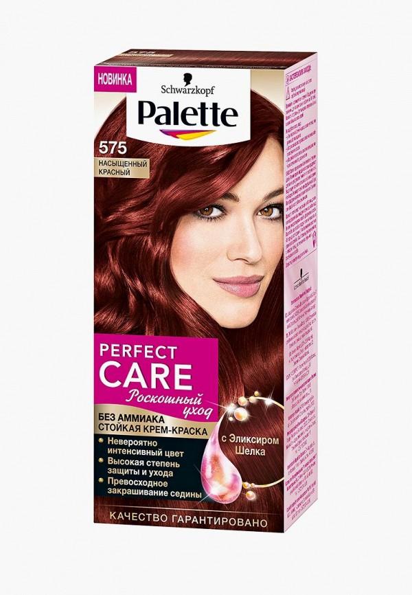 Краска для волос Palette Palette PA061LWJOL00 краска для волос palette palette pa061lwjol13