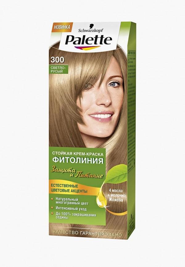 Краска для волос Palette Palette PA061LWJOL01 крем краска для волос palette n1 чёрный