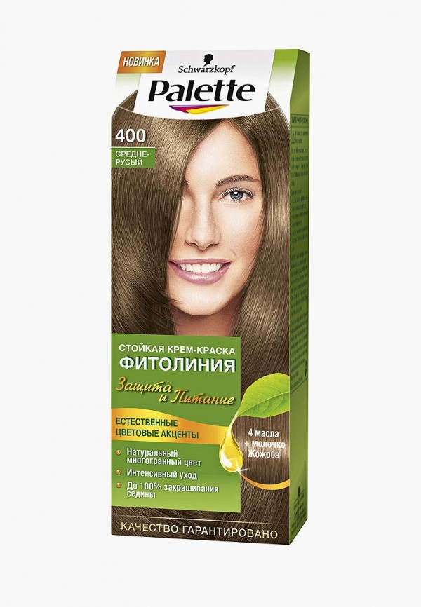 Краска для волос Palette Palette PA061LWJOL02 краска для волос palette palette pa061lwjok69