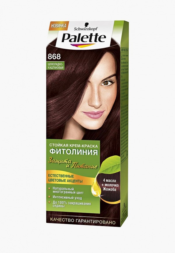 Краска для волос Palette Palette PA061LWJOL03 краска для волос palette palette pa061lwsii56