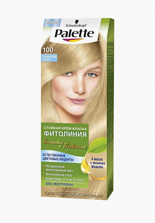 Краска для волос Palette Palette PA061LWJOL04 краска для волос palette palette pa061lwjok96