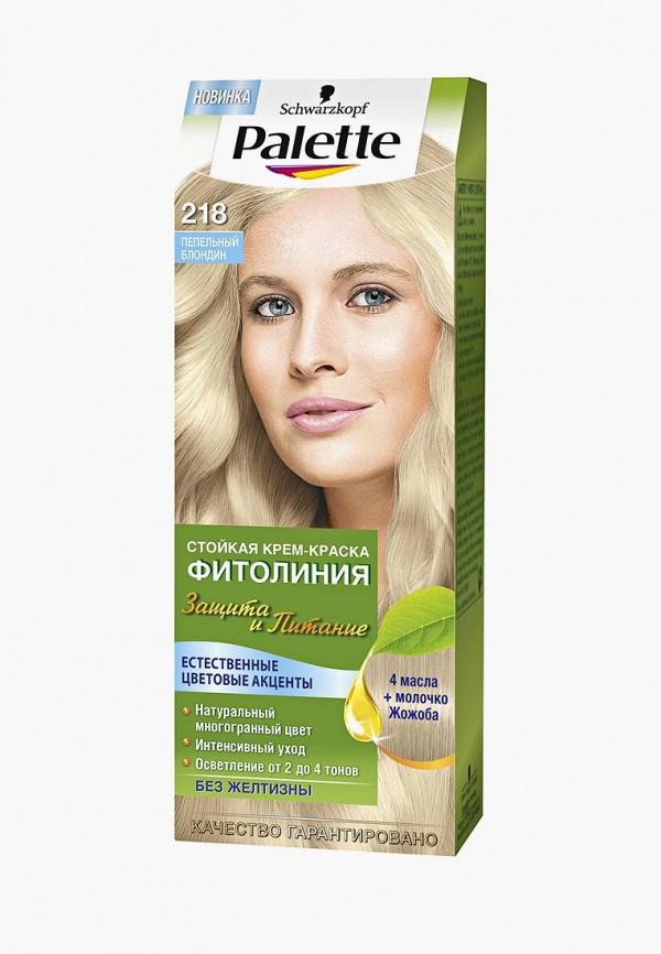 Краска для волос Palette Palette PA061LWJOL06 краска для волос palette palette pa061lwjok69