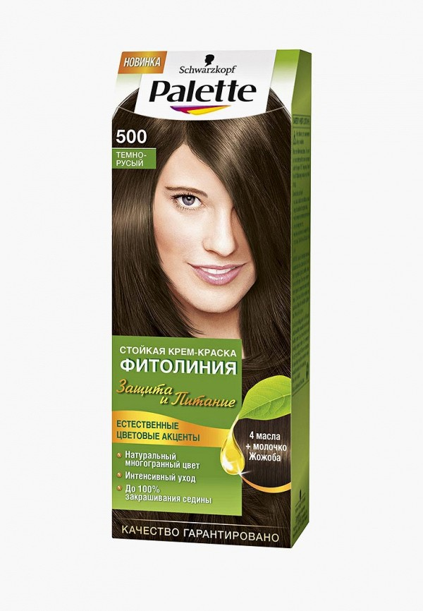Краска для волос Palette Palette PA061LWJOL07 краска для волос palette palette pa061lwjok96