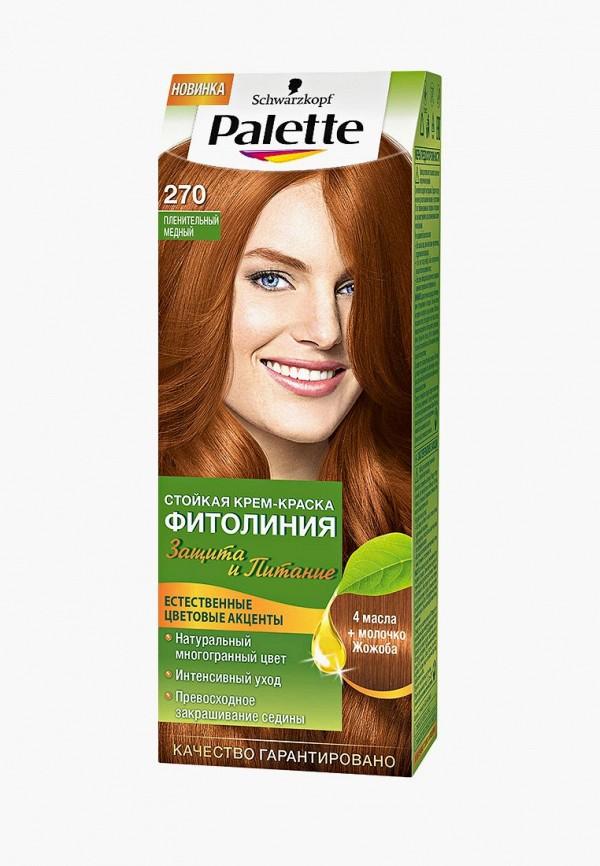 Краска для волос Palette Palette PA061LWJOL10 краска для волос palette palette pa061lwjol10