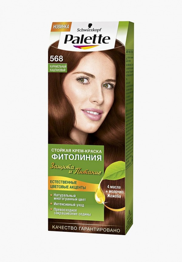 Краска для волос Palette Palette PA061LWJOL12 краска для волос palette palette pa061lwjok69