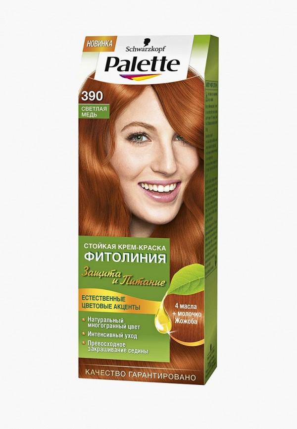 Краска для волос Palette Palette PA061LWJOL13 крем краска для волос palette n1 чёрный