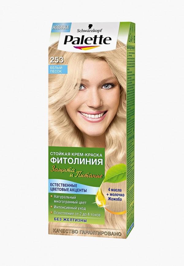 Краска для волос Palette Palette PA061LWJOL14 краска для волос palette palette pa061lwjol14