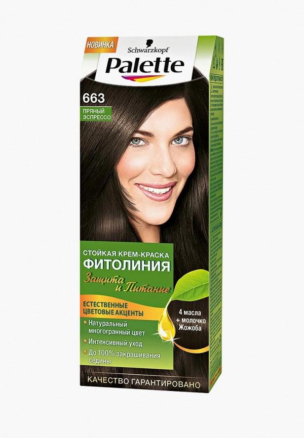 Краска для волос Palette Palette PA061LWJOL15 краска для волос palette palette pa061lwjol14