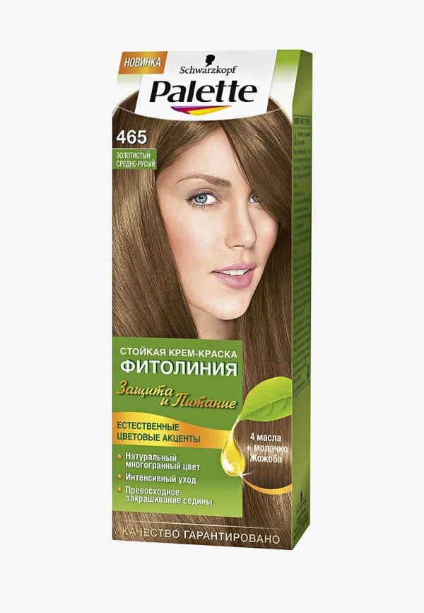 Краска для волос Palette Palette PA061LWJOL16 крем краска для волос palette n1 чёрный