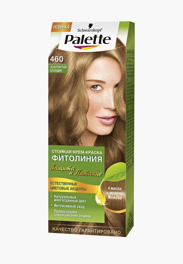 Краска для волос Palette Palette PA061LWJOL18 краска для волос palette palette pa061lwsii56