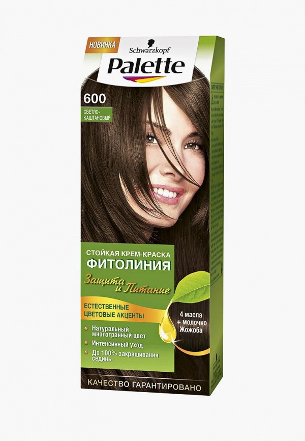Краска для волос Palette Palette PA061LWJOL19 краска для волос palette palette pa061lwsii56