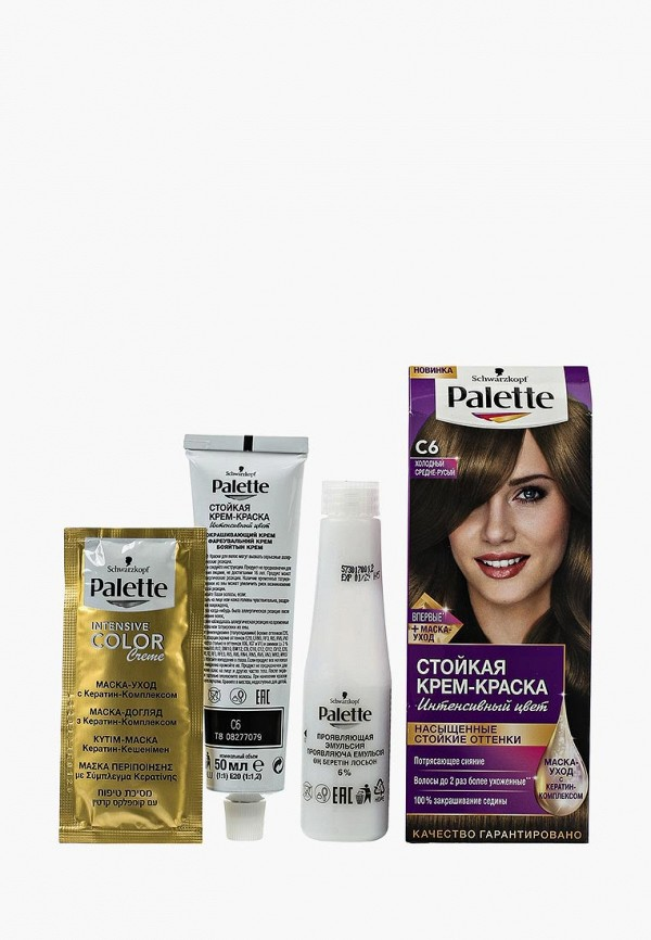 Краска для волос Palette Palette PA061LWOQG38 краска для волос palette palette pa061lwjok93