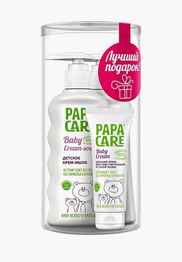 Набор для ухода за телом Papa Care Papa Care PA073LKAYPN2 reebok rf tww g3 papa aw