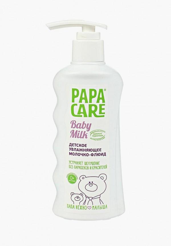 где купить Молочко для тела Papa Care Papa Care PA073LKZYE85 по лучшей цене