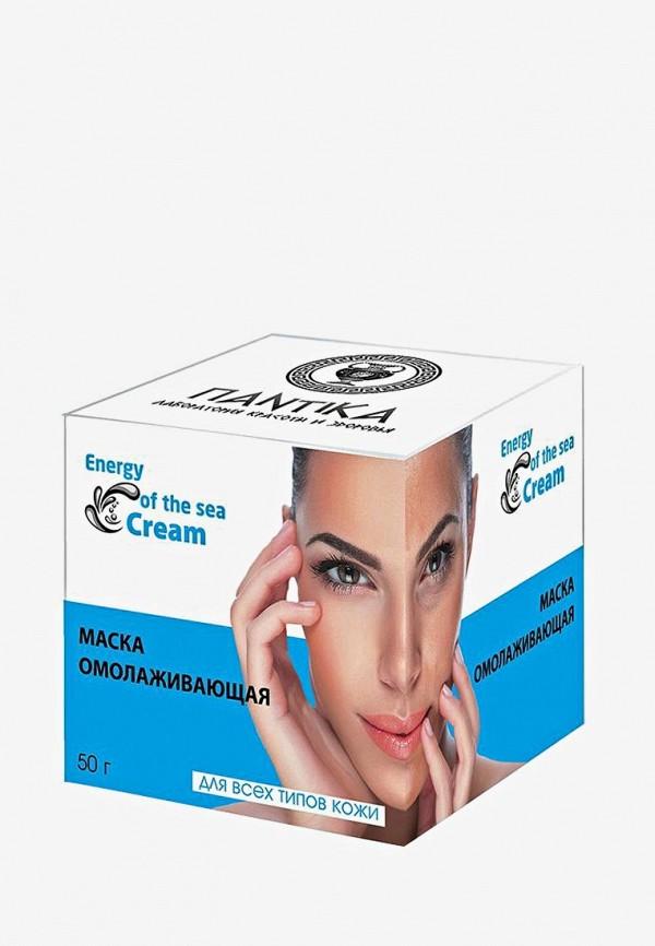 Маска для лица Aasha Herbals Aasha Herbals
