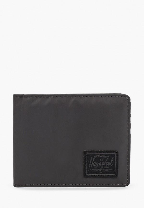 женский кошелёк herschel supply co, серый