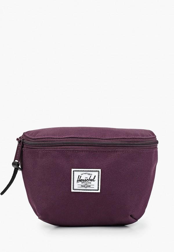 женская сумка herschel supply co, фиолетовая