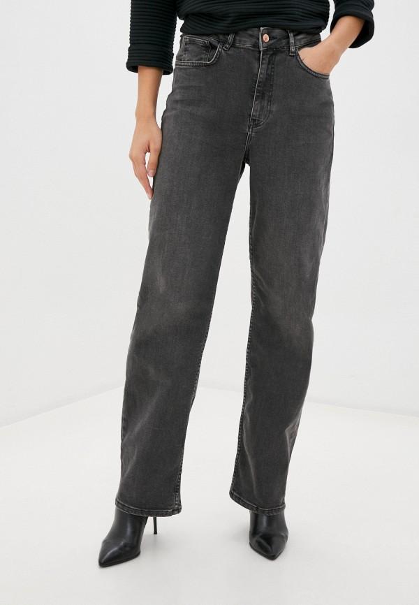 женские прямые джинсы part two, серые
