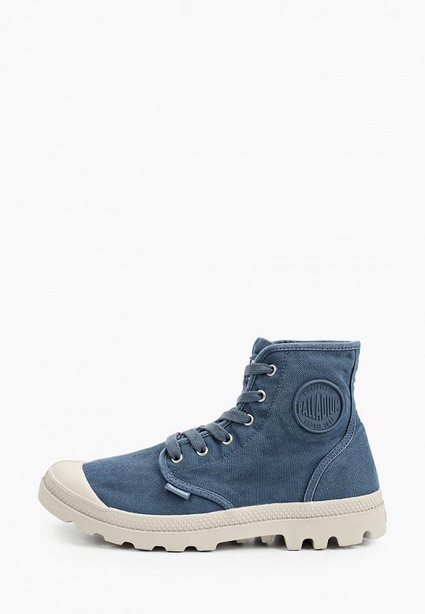 мужские высокие ботинки palladium, синие