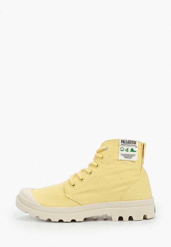 женские высокие ботинки palladium, желтые