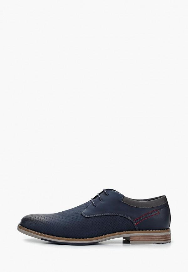 мужские туфли paolo conte, синие