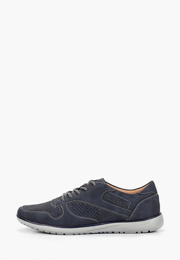 мужские кроссовки paolo conte, синие