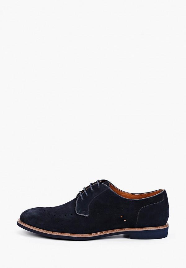 мужские туфли-дерби paolo conte, синие