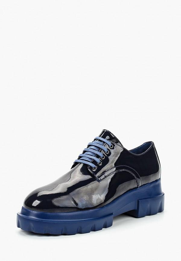 где купить Ботинки Paolo Conte Paolo Conte PA743AWCRGQ0 по лучшей цене