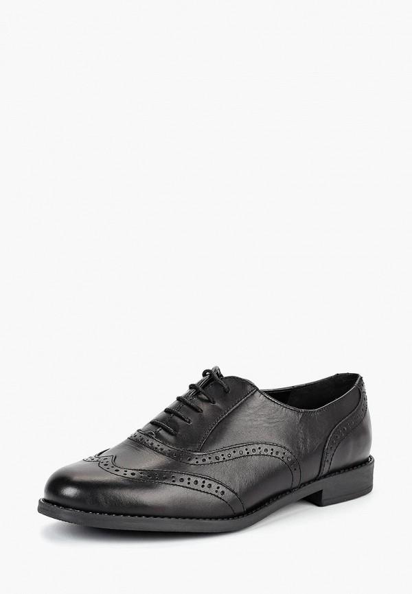 где купить Ботинки Paolo Conte Paolo Conte PA743AWCRGR6 по лучшей цене